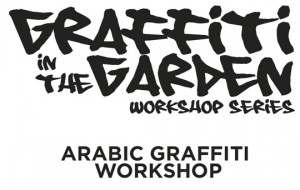 """""""Graffiti in the Garden"""" 3rd Workshop by Visual Therapy"""