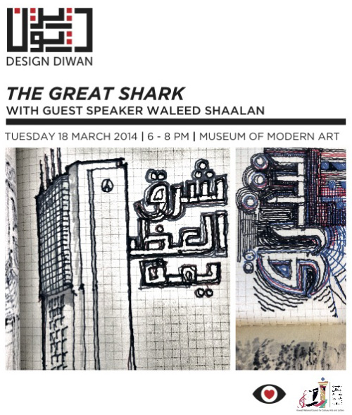 Design-Diwan-The-Great-Shark