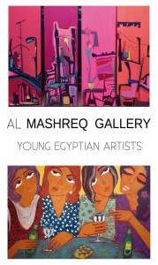 Dar Al Mashreq Gallery: Young Egyptian Artists