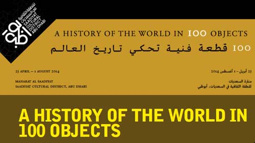 A-History-of-the-world-in-100-objects