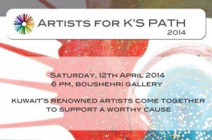 Boushahri Gallery: Artists for K'S Path 2014
