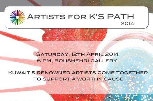 Artists-KSPath