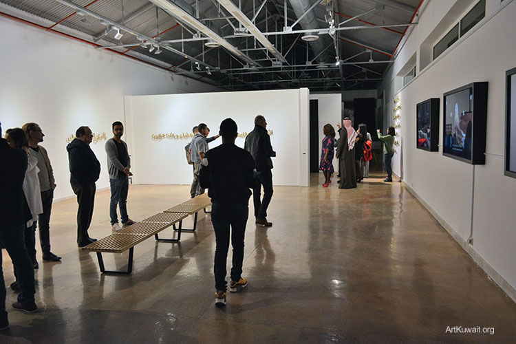 Adel Abidin Exhibition Kuwait (1)