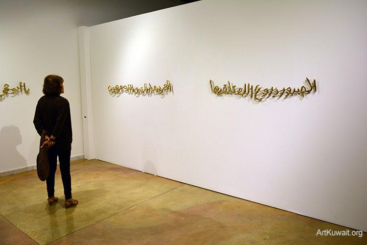 Adel Abidin Exhibition Kuwait (3)