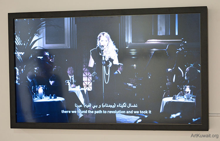 Adel Abidin Exhibition Kuwait (8)