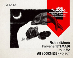 JAMM Gallery Dubai: Fish and Moon by Parvaneh Etemadi