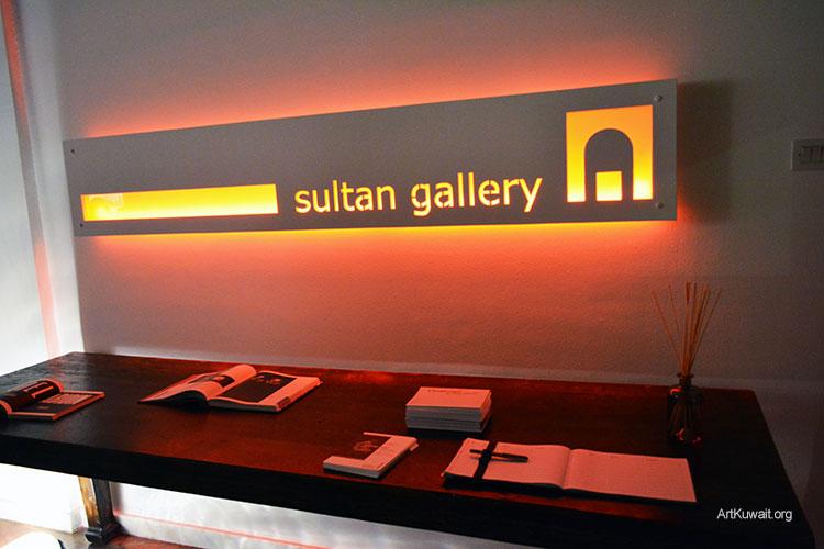 Sultan Gallery Kuwait