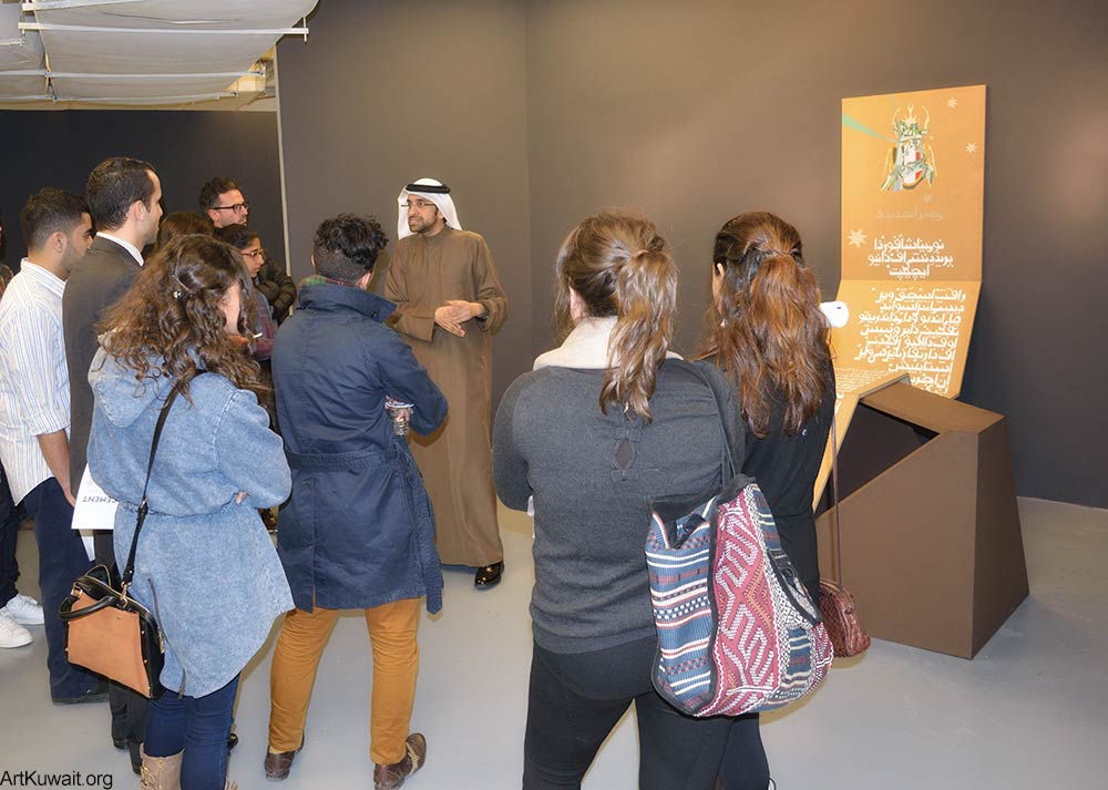 Opening of Al Seef by Barjeel Art Foundation in Kuwait (1)