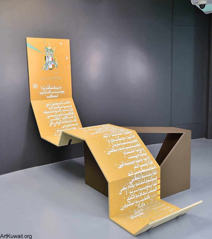 Opening of Al Seef by Barjeel Art Foundation in Kuwait (11)