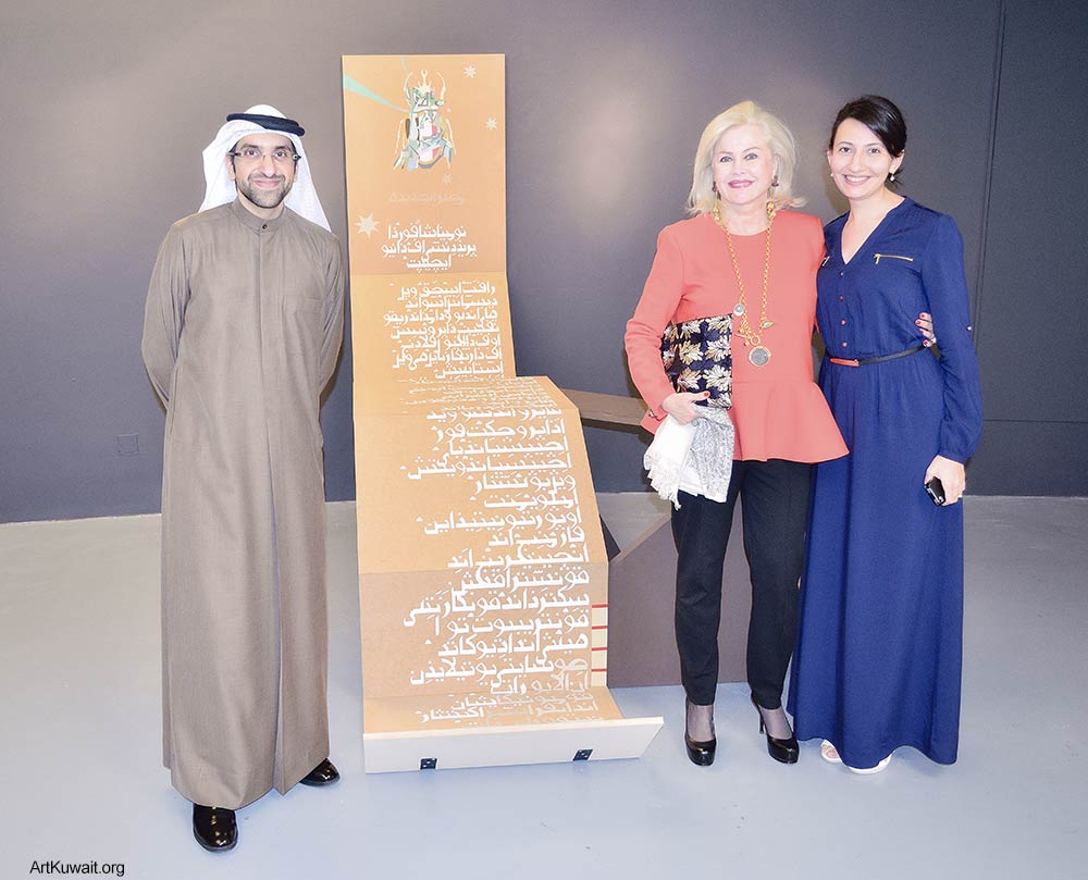 Opening of Al Seef by Barjeel Art Foundation in Kuwait (6)