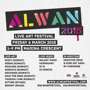 Alwan Live Art Festival by Visual Therapy