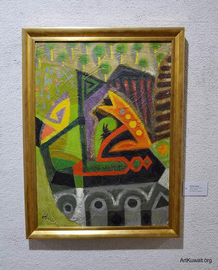 Boushahri Gallery VIVA Syria (14)