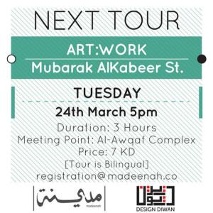 Design Diwan: Walking Tour Art:Work