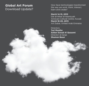Global Art Forum in Kuwait: Program