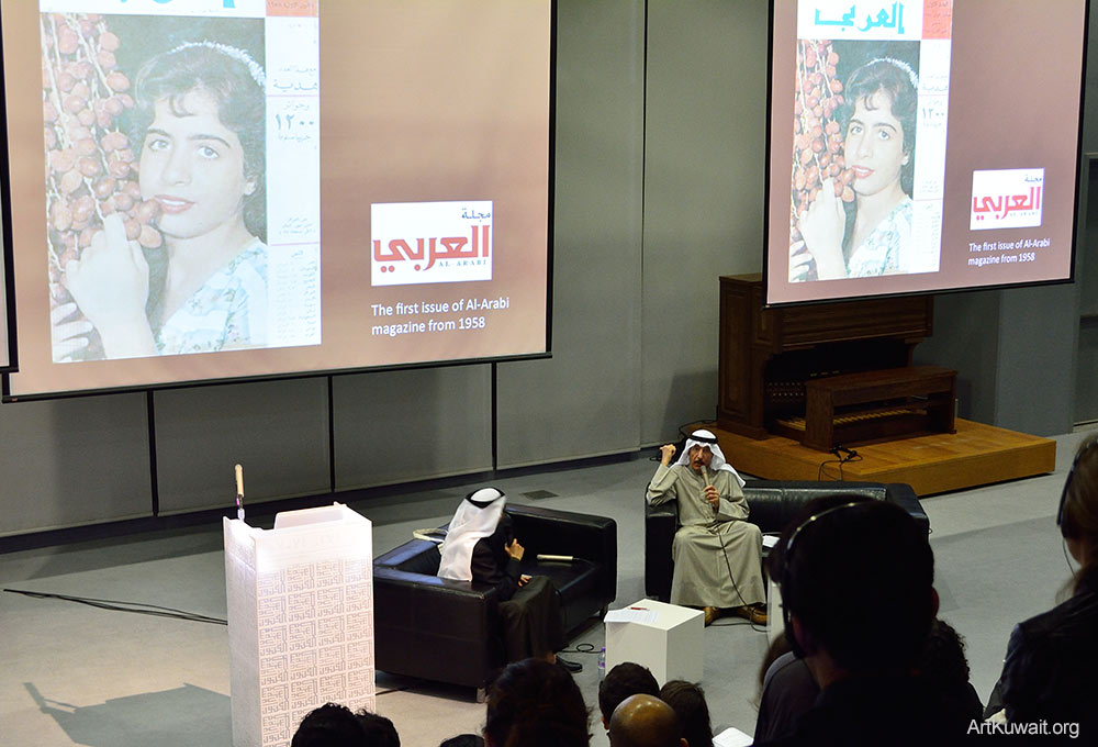 Global Art Forum in Kuwait 2015 (6)