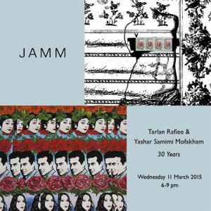 JAMM Gallery Dubai: Tarlan Rafiee & Yashar Samimi Mofakham: 30 Years book launch