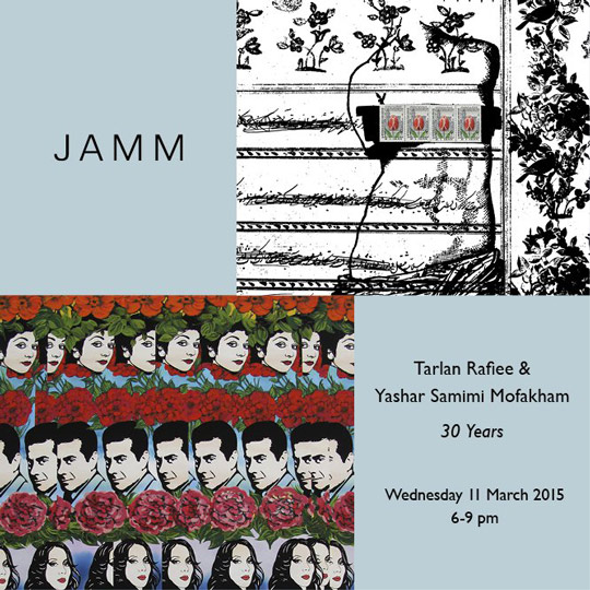 JAMM-Gallery-Book-Launch