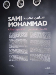 CAP: Opening of Retrospective by Sami Mohammad