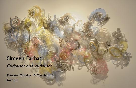 Simeen_Farhat