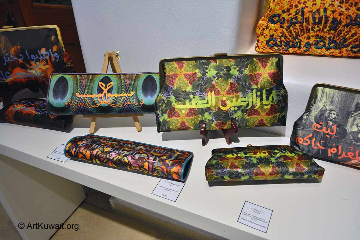 Abdulla Al Awadi Roaming Patterns- Art & Design Kuwait (13)