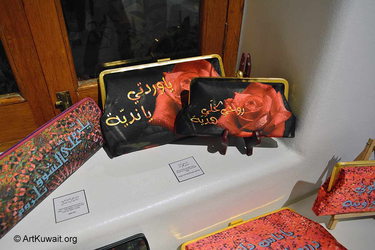 Abdulla Al Awadi Roaming Patterns- Art & Design Kuwait (15)
