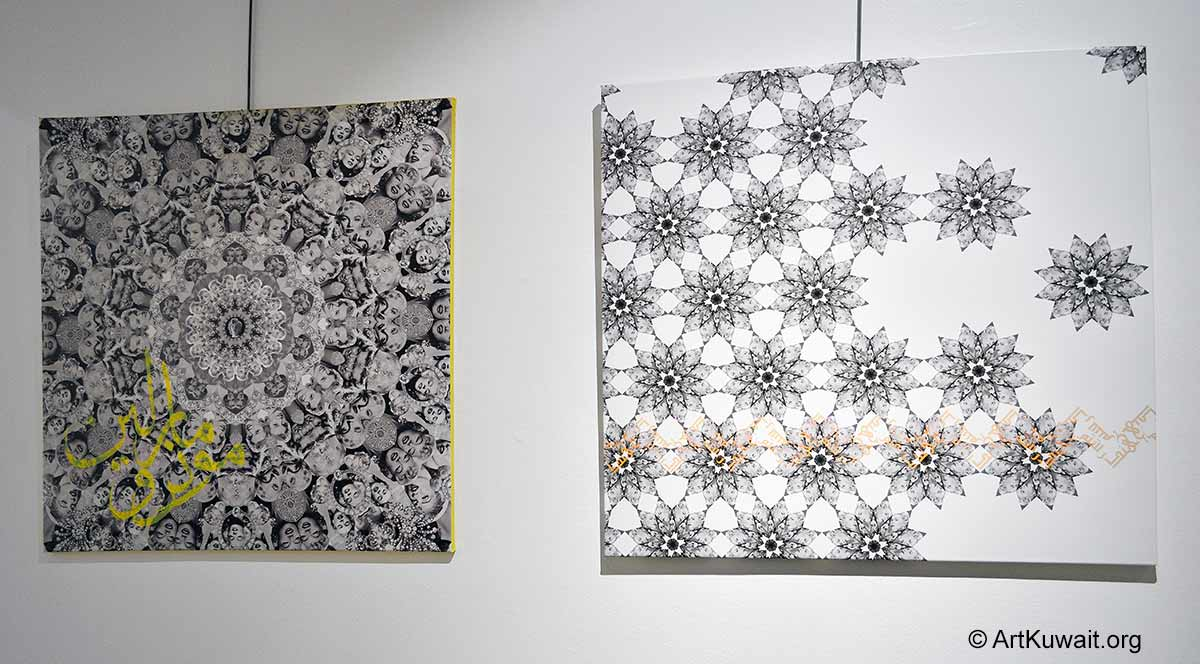 Abdulla Al Awadi Roaming Patterns- Art & Design Kuwait (9)
