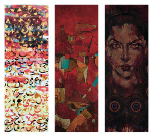 Dar Al Funoon Gallery: Group Exhibition