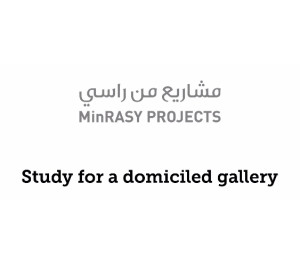 Museum of Modern Art: Study for a domiciled gallery by MinRASY PROJECTS