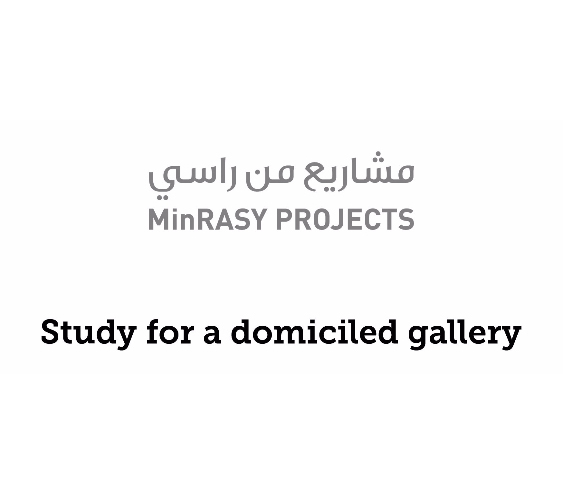 MinRasy-Projects