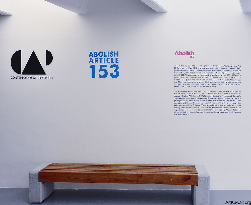 Abolish 153 - Exhibition in Kuwait - Contemporary Art Platform (1)