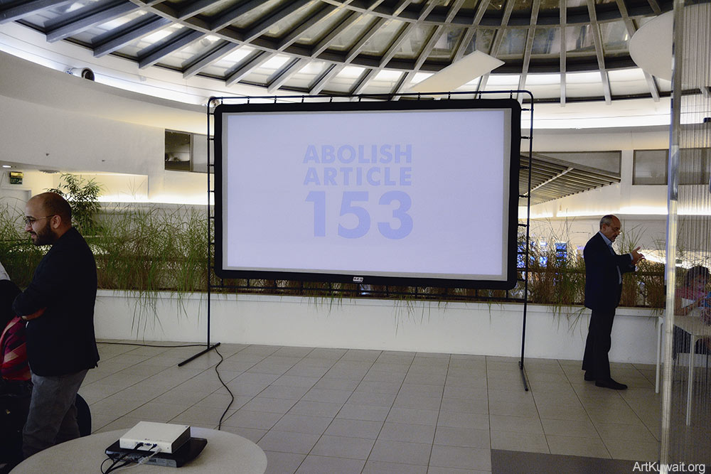 Abolish 153 - Exhibition in Kuwait - Contemporary Art Platform (9)