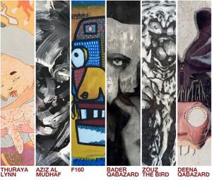 Dar Al Funoon Gallery: Distorted Realities