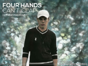 Sultan Gallery: Four Hands Can't Clap by Mohammed AlKouh