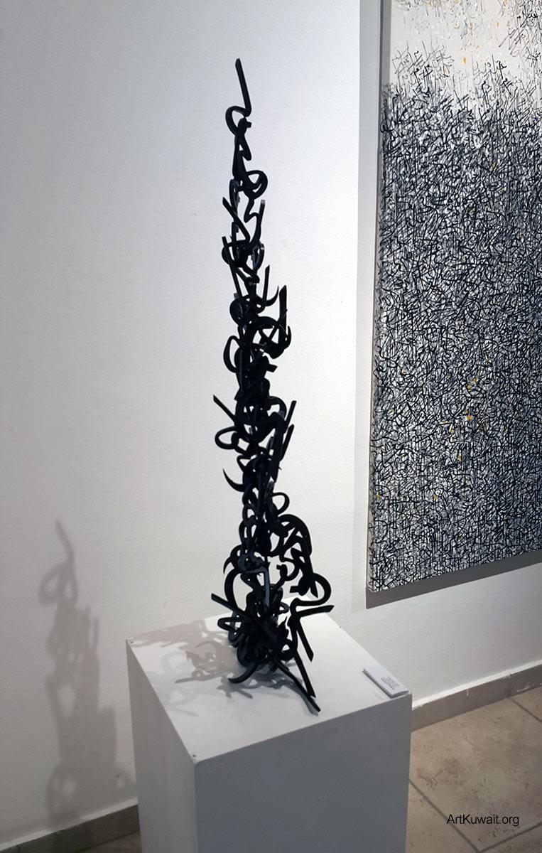 Dar Al Funoon Gallery - Nasser Al Aswadi (7)