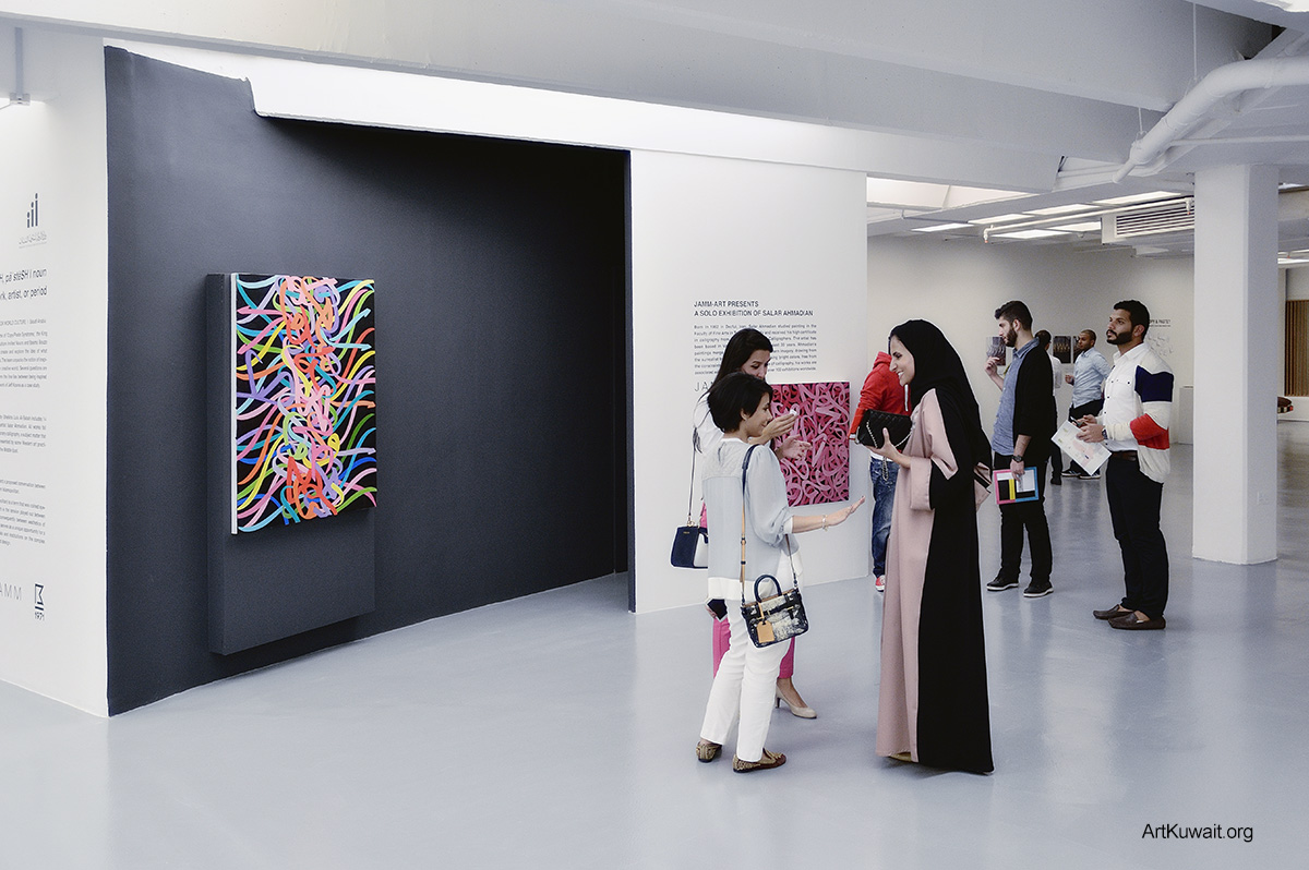 contemporary art platform  u0026 nuqat art exhibitions  openings