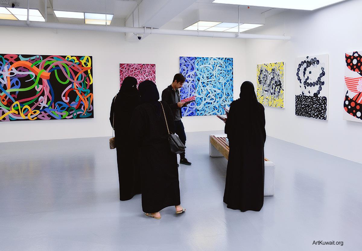 JAMM-Salar Ahmadian Exhibition - Kuwait (7)
