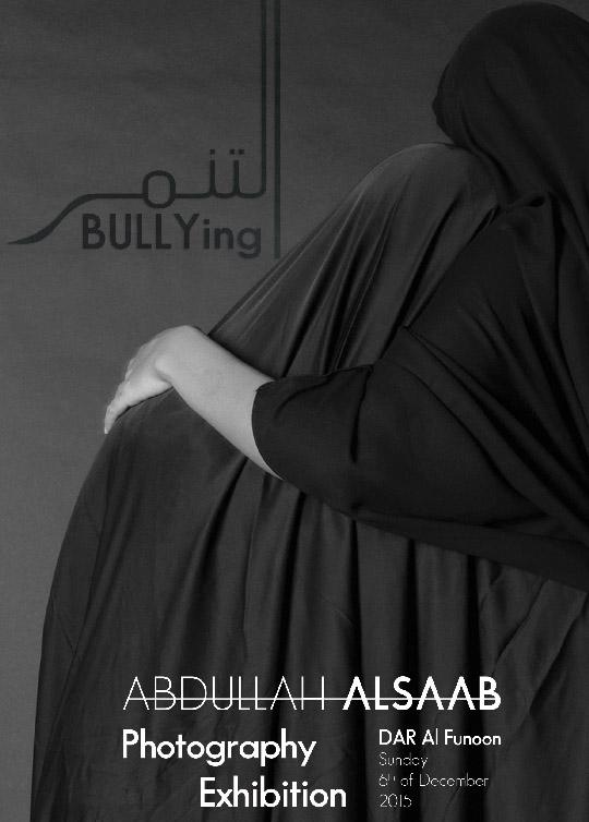 Abdullah-Al-Saab