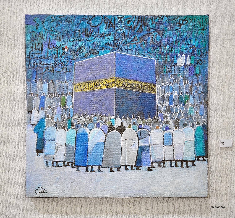Mohammed Abdalla Otaybi (11)