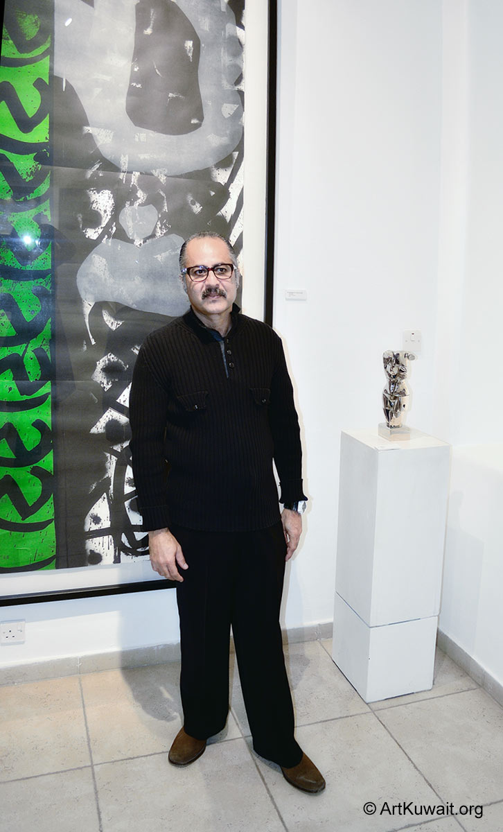 Jamal Abdul Rahim Exhibition in Kuwait (1)