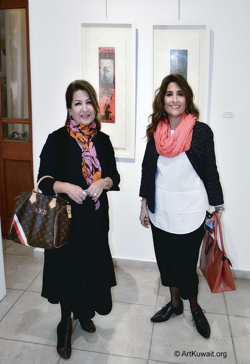 Jamal Abdul Rahim Exhibition in Kuwait (9)