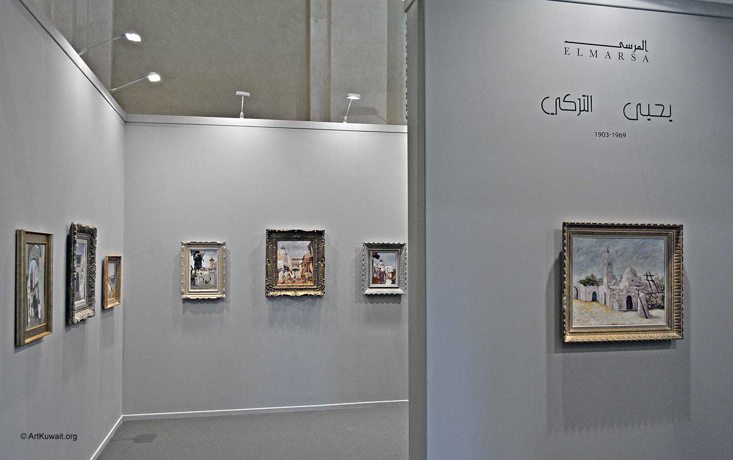 Art Dubai 2016 - Art Modern (6)