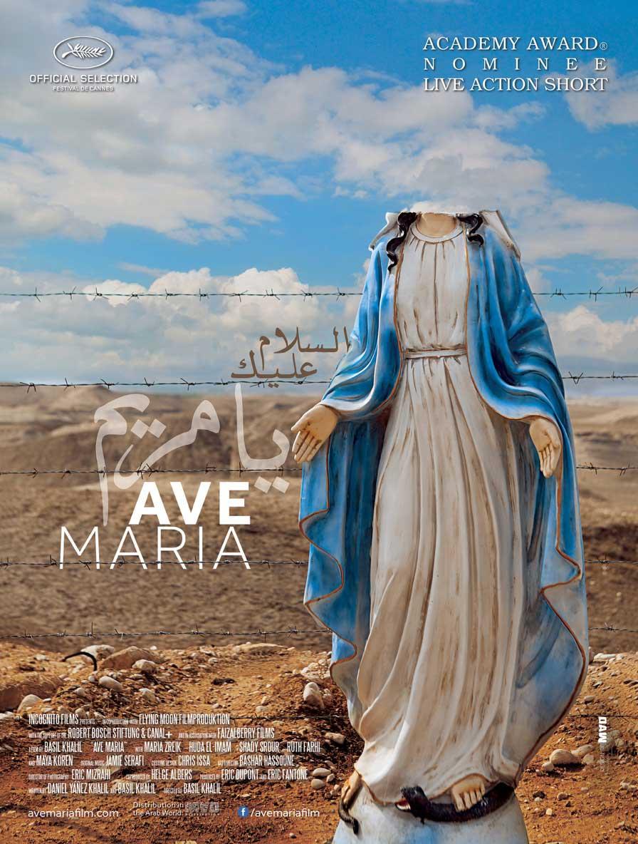 Green-Caravan-Film-Festival---Ave-Maria-Poster
