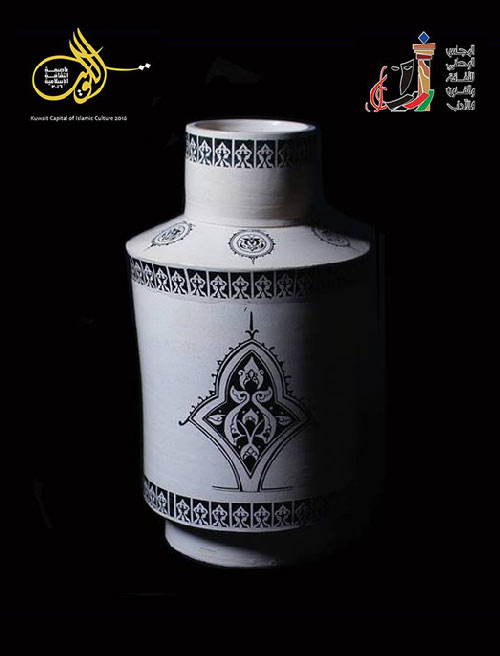 Saad-Hamdan