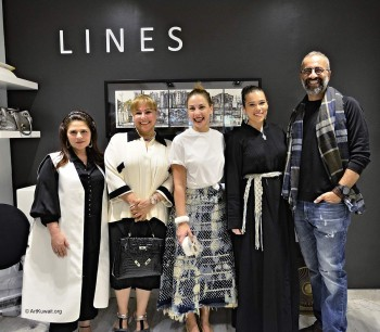 "AM Art & Design Gallery: Opening of ""Lines"""