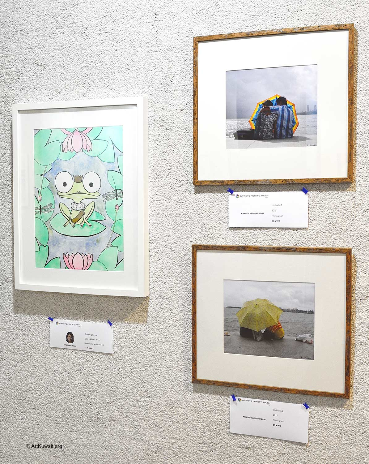 Boushahri Gallery - K'S Path Art Charity Exhibition (3)
