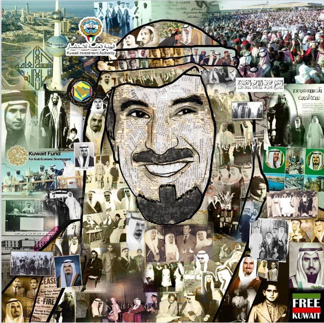 Sheikh Jaber Al Sabah