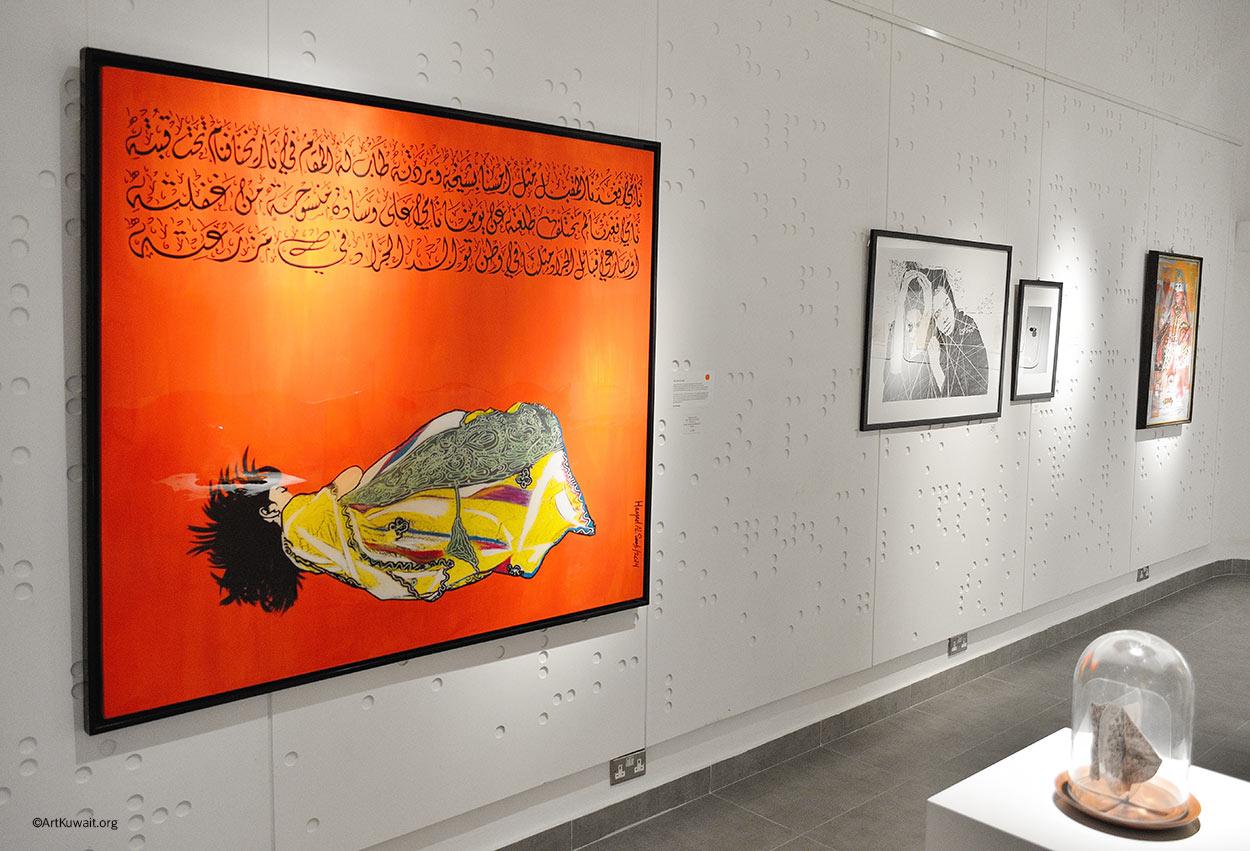 Art Kuwait