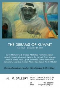AL M. Gallery: The Dreams of Kuwait