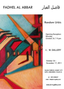AL M. Gallery: Random Urbis by Kuwaiti artist Fadhel Al Abbar
