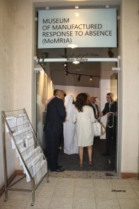 MoMA Kuwait: Presentation of the Projects UNPLIFIED and MoMRtA